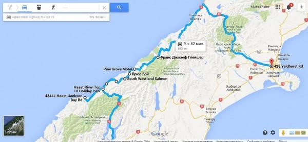 Новая Зеландия. Трек по Западному побережью