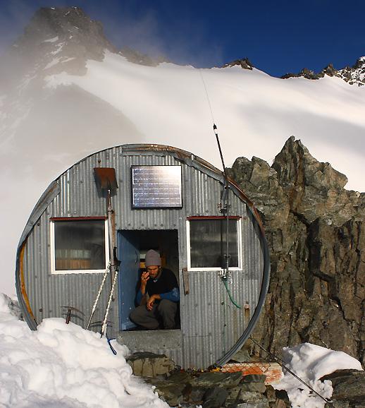 Хижина Shelter