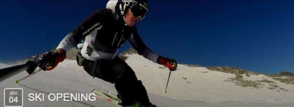 Открытие горнолыжного сезона. SKI OPENING