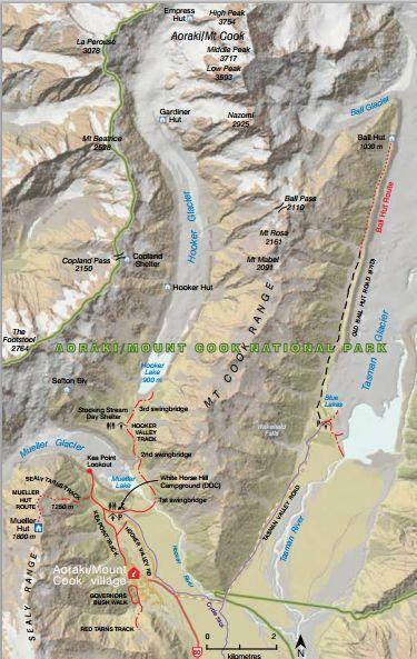 Пешие маршруты в Аораки