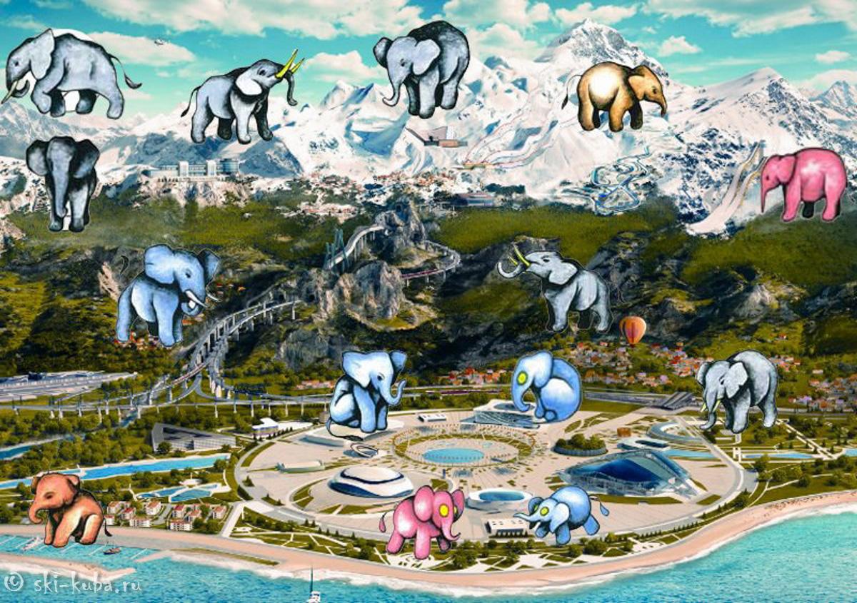 Белые слоны Сочи