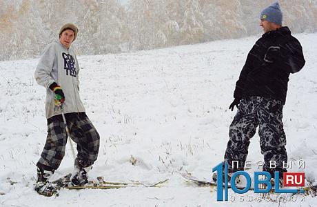 9 октября горные лыжи сноуборд новости