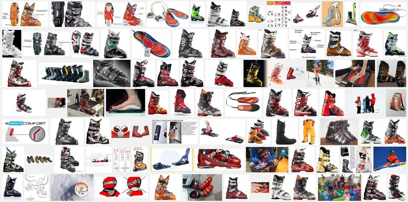 Горнолыжные ботинки для начинающего купить