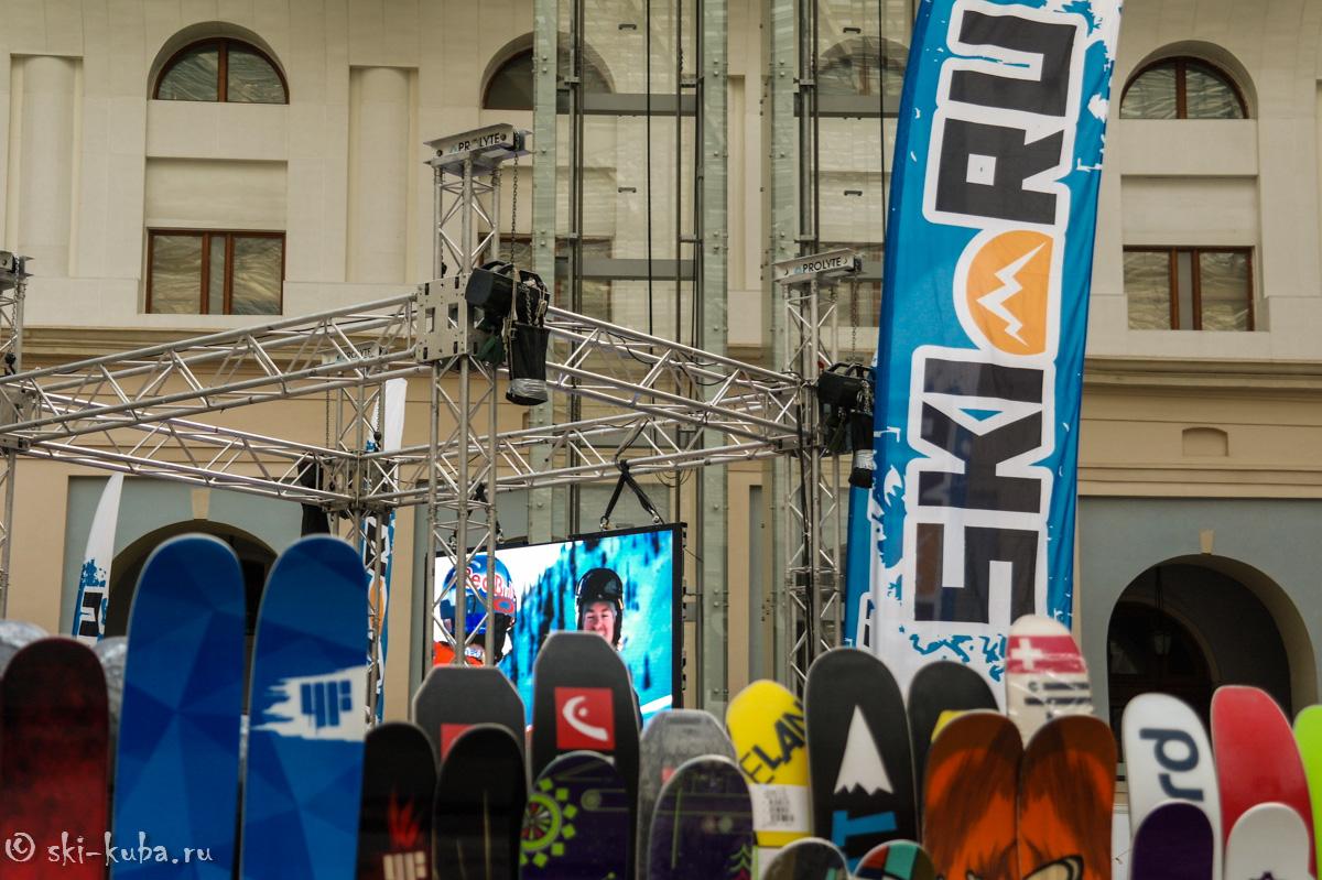 21 Лыжный салон фоторепортаж