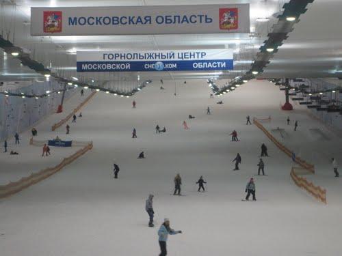 SKITAG SALZBURGERLAND прошел в Снежкоме