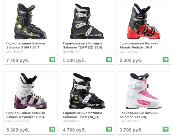 Детские горнолыжные ботинки