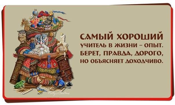 сайтостроение ski-kuba.ru