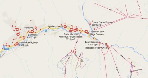 Гостиничная инфраструктураКрасной Поляны