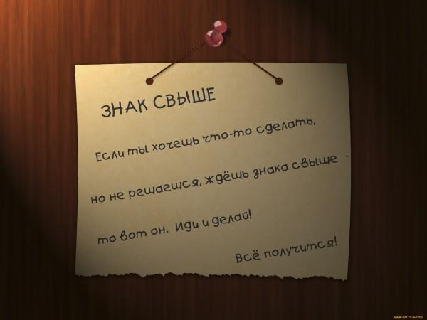 Юмор-81
