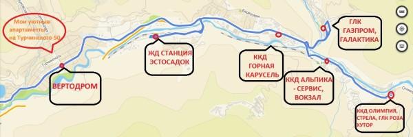 Маршрут автобуса по курортам Красной Поляны