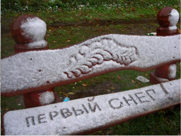 Прогноз погоды в Красной Поляне