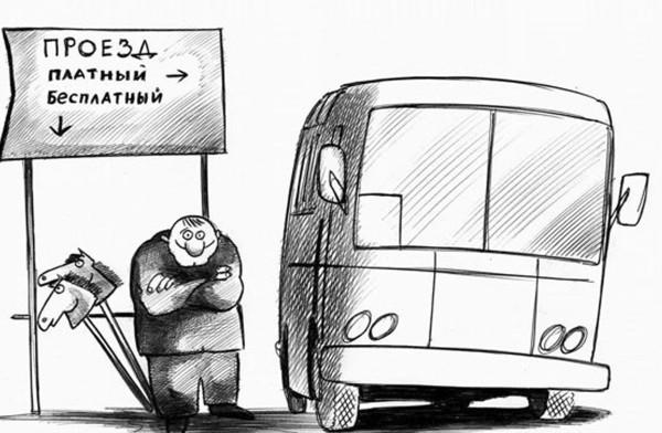 Цена билетов на автобус в Красной поляне