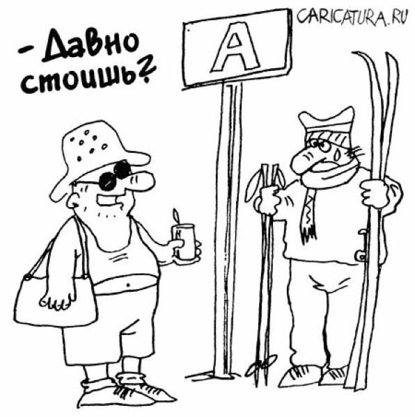 Рассписание автобусов в Красной Поляне