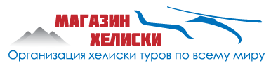 heli-ski-long-logo