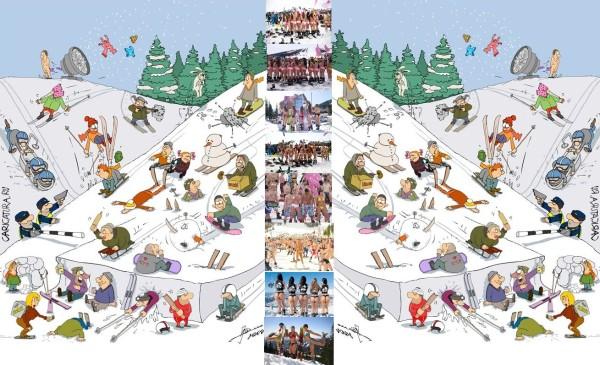 RIDER*s Test&Rent лыжи в прокат и распродажа