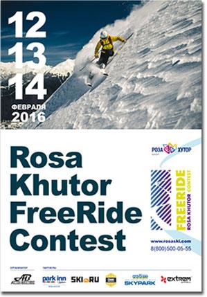 Rosa Khutor Freeride Contest