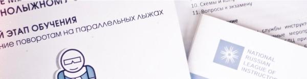 Афиша мероприятий в Красной Поляне с 13 августа