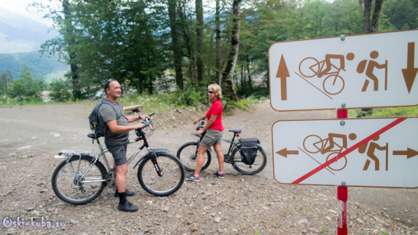 Бесплатный отдых в Красной Поляне